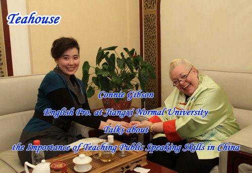 English Pro. at Jiangxi Normal University on Teahouse